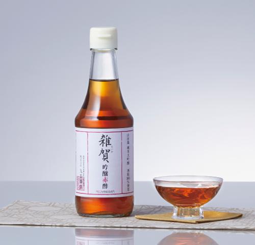 雑賀 吟醸赤酢