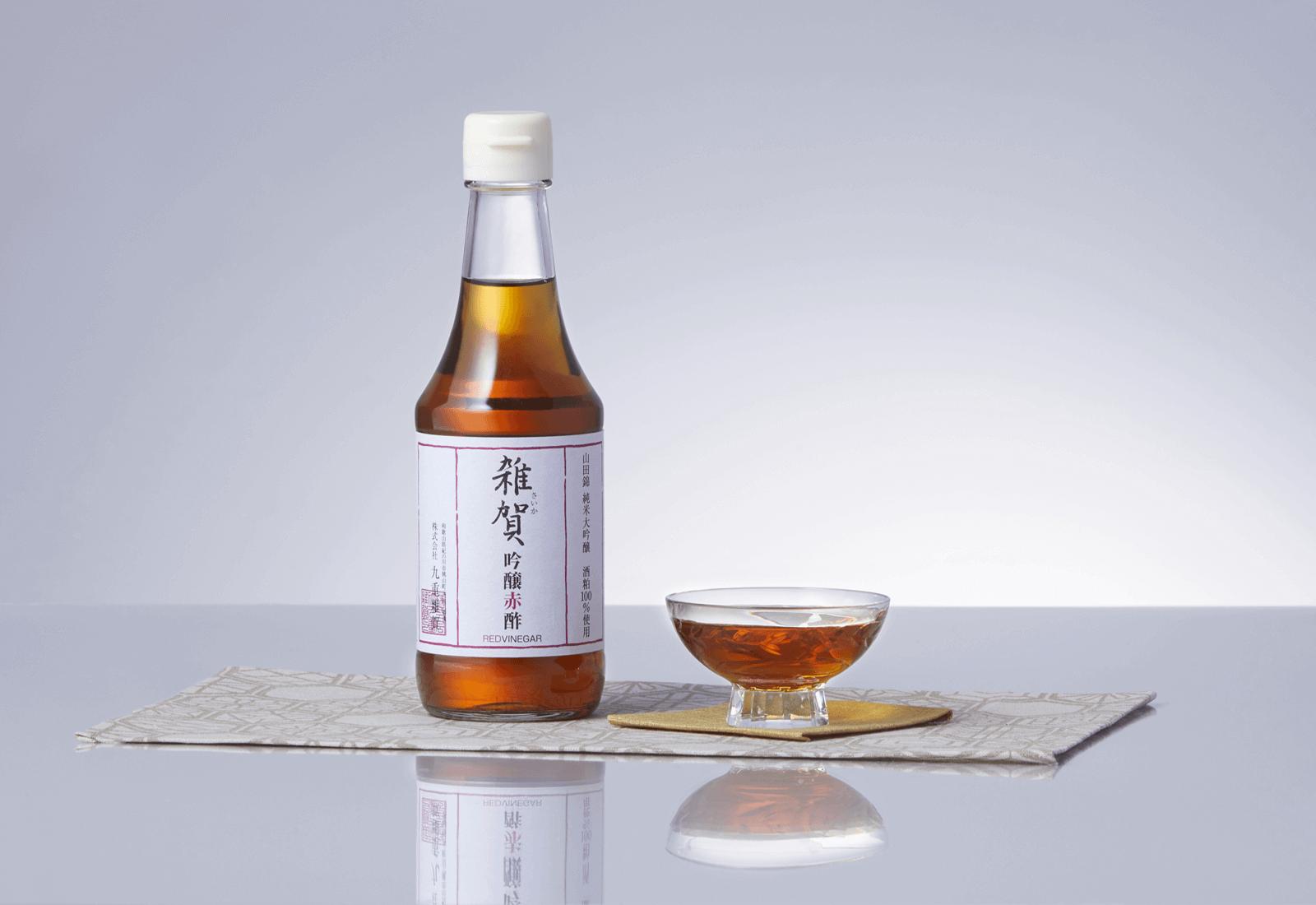 雜賀 吟醸赤酢