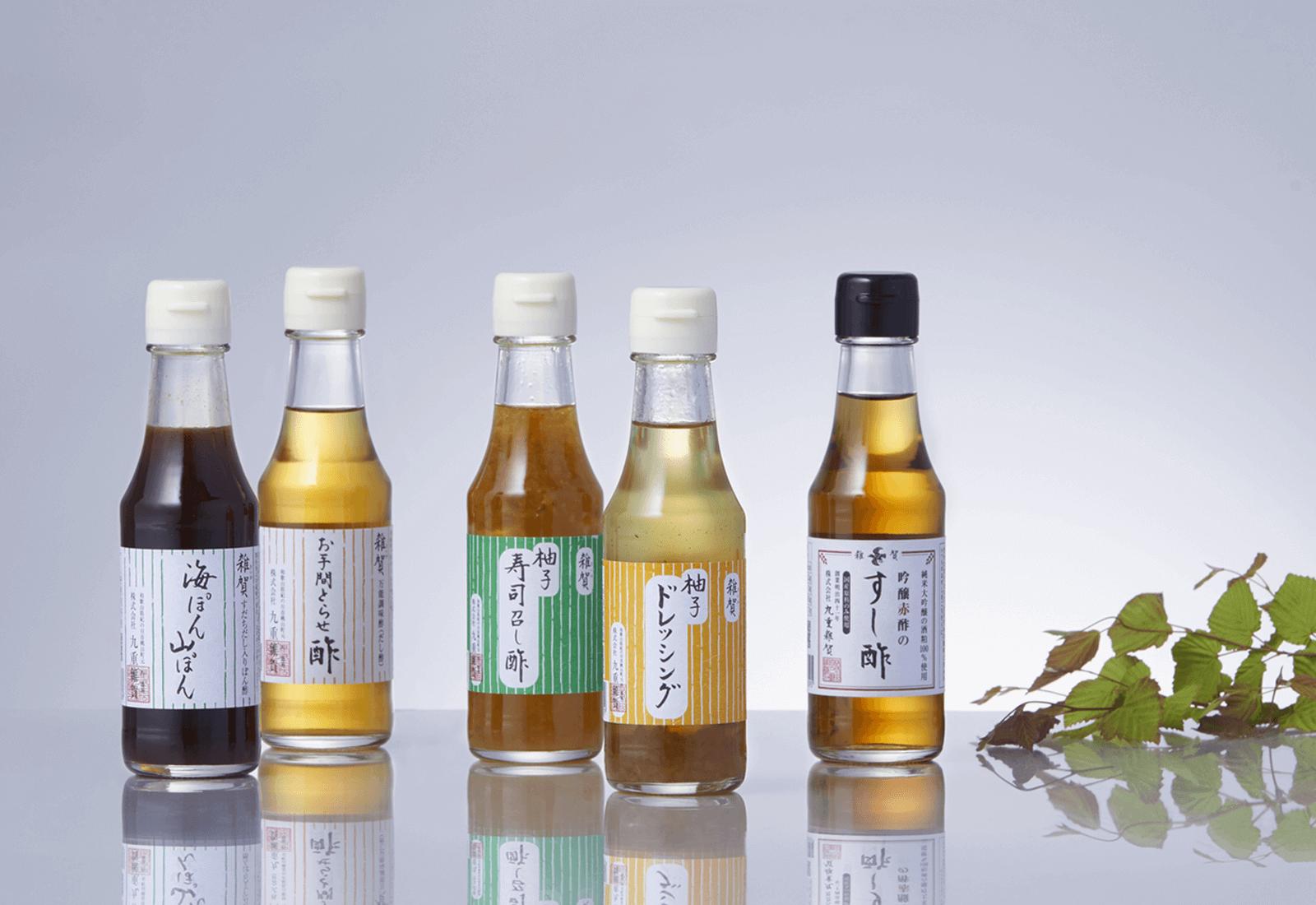 厳選素材と自社醸造赤酢の無添加調味酢