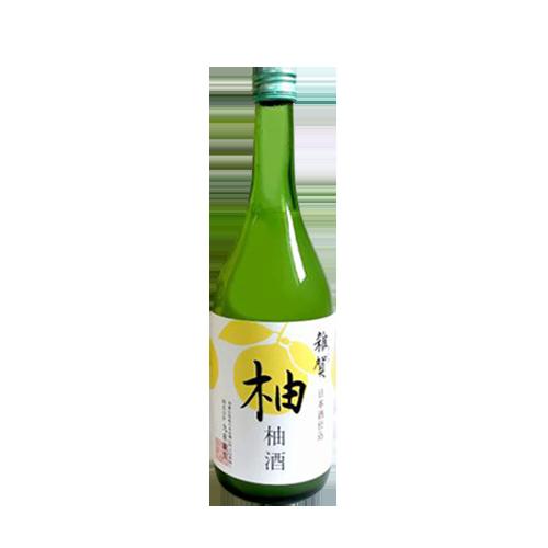 雑賀 柚酒