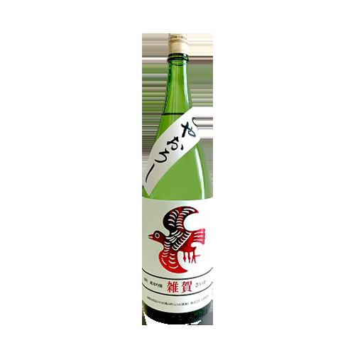 雑賀 純米吟醸 雄町 ひやおろし(9月)